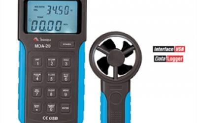 Anemômetro Minipa modelo MDA-20
